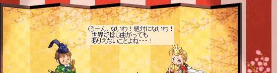 少年の野望16.jpg