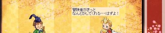 少年の野望19.jpg
