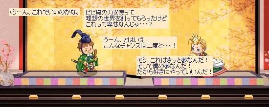 少年の野望5.jpg