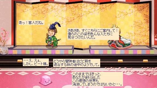 少年の野望7.jpg