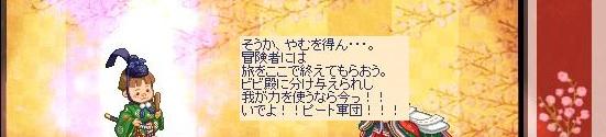 少年の野望9.jpg