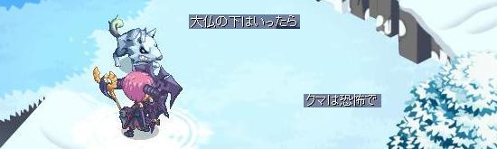 後章スタート12.jpg