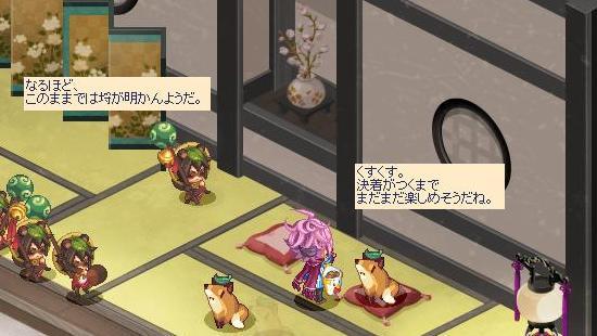 忍術対決14.jpg