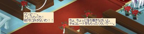 怒りのスピカ12.jpg