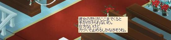 怒りのスピカ14.jpg