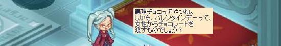 怒りのスピカ2.jpg