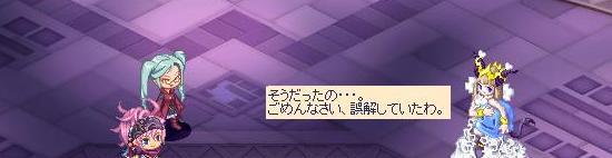怒りのスピカ23.jpg