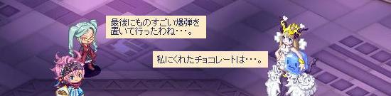 怒りのスピカ29.jpg