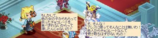 怒りのスピカ3.jpg