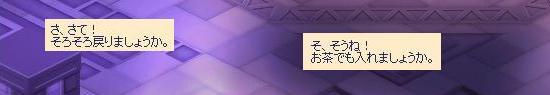 怒りのスピカ30.jpg