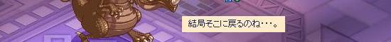 怒りのスピカ32.jpg