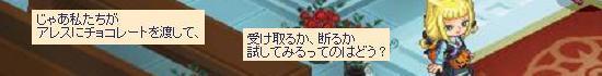 怒りのスピカ4.jpg