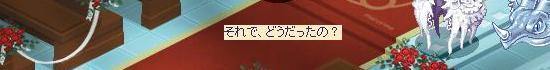 怒りのスピカ9.jpg