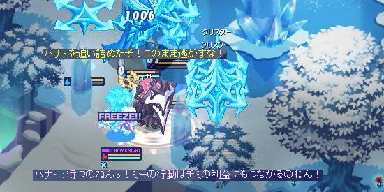 怒るゼレイド24.jpg