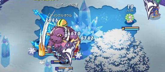 怒るゼレイド25.jpg