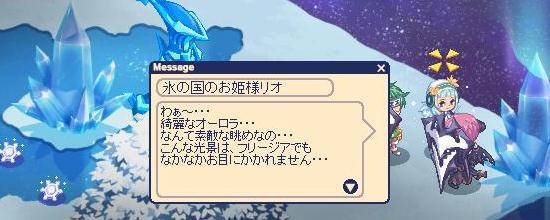 怒るゼレイド29.jpg