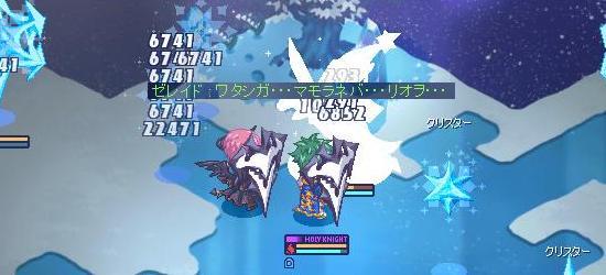 怒るゼレイド3.jpg