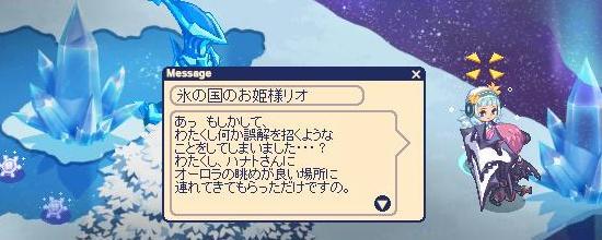 怒るゼレイド33.jpg