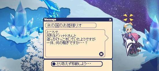怒るゼレイド35.jpg