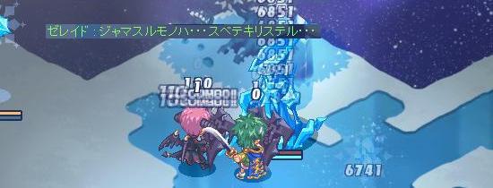 怒るゼレイド4.jpg