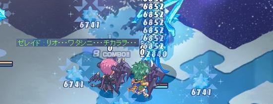 怒るゼレイド5.jpg
