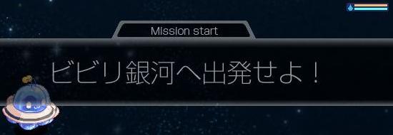 探査機に乗ろう24.jpg
