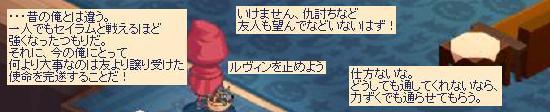 救う道10.jpg