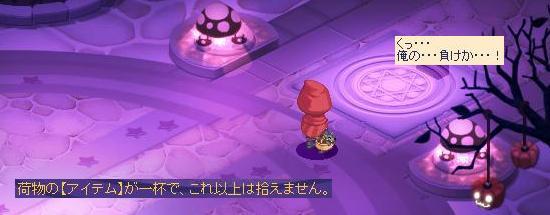 救う道16.jpg