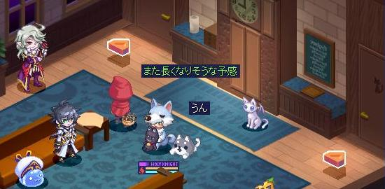 救う道23.jpg