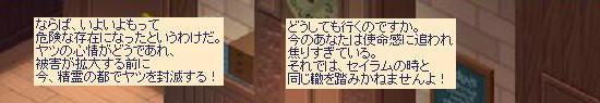 救う道9.jpg