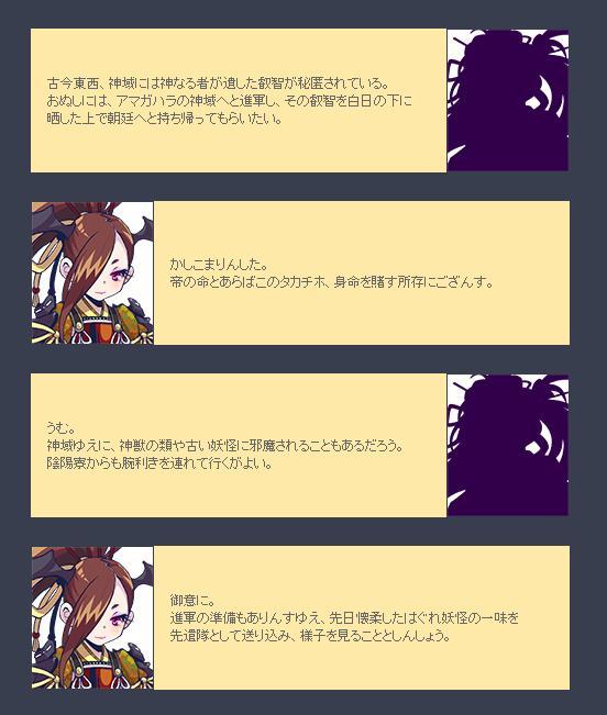 新マップアマガハラ予告4.jpg