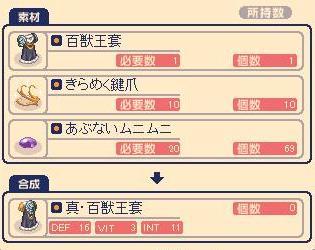 新マントレシピ.jpg