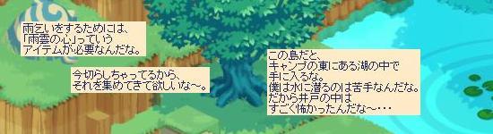 晴雨17.jpg