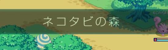 晴雨3.jpg