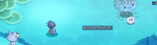 晴雨33.jpg