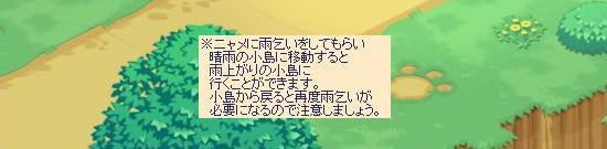 晴雨37.jpg