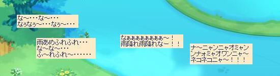 晴雨38.jpg