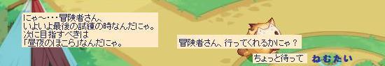 晴雨47.jpg