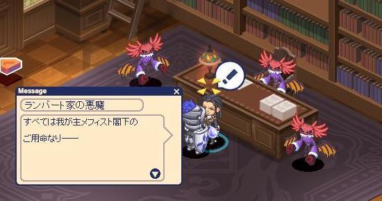 書斎にて24.jpg