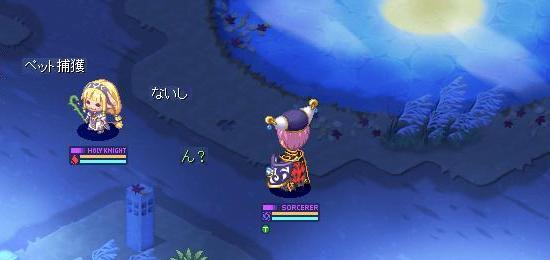 月見温泉29.jpg