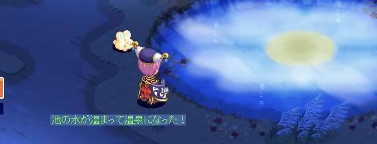 月見温泉42.jpg