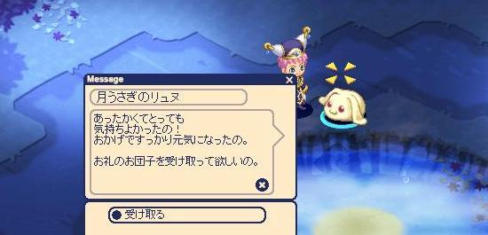 月見温泉47.jpg