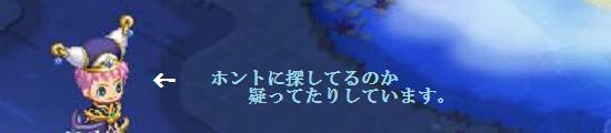 月見温泉50.jpg
