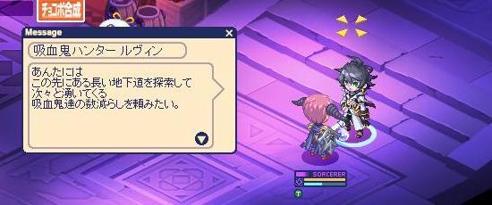 次すること10.jpg