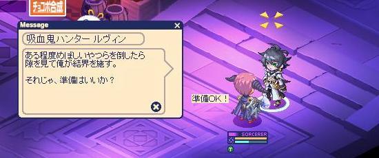 次すること11.jpg