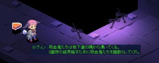 次すること12.jpg