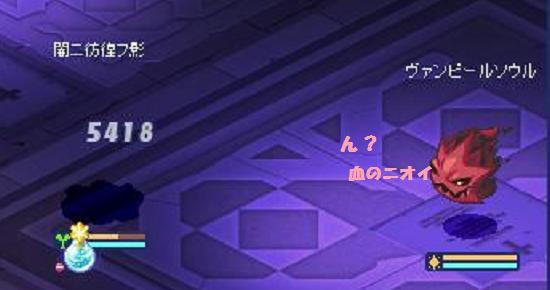 次すること15.jpg