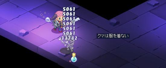 次すること21.jpg