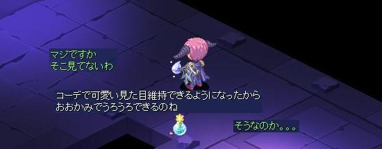 次すること24.jpg