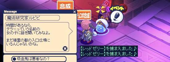 次すること6.jpg